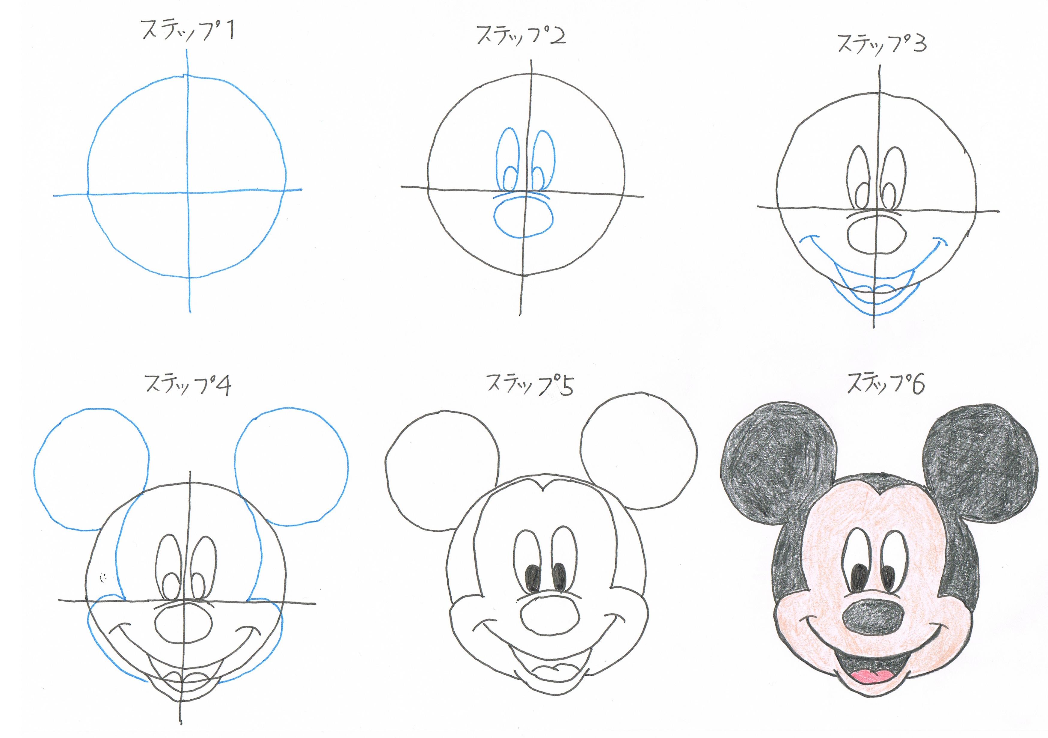 ミッキーマウスの顔.jpeg